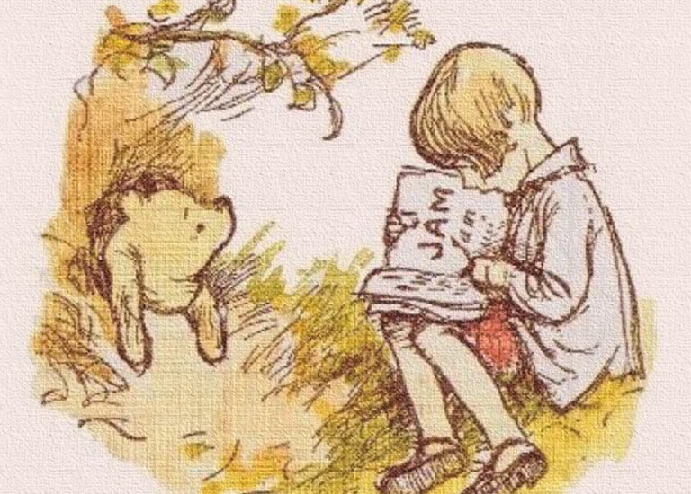 My Path to the Hundred Acre Wood and the World of <i>Winnie-the-Pooh</i> Thumbnail