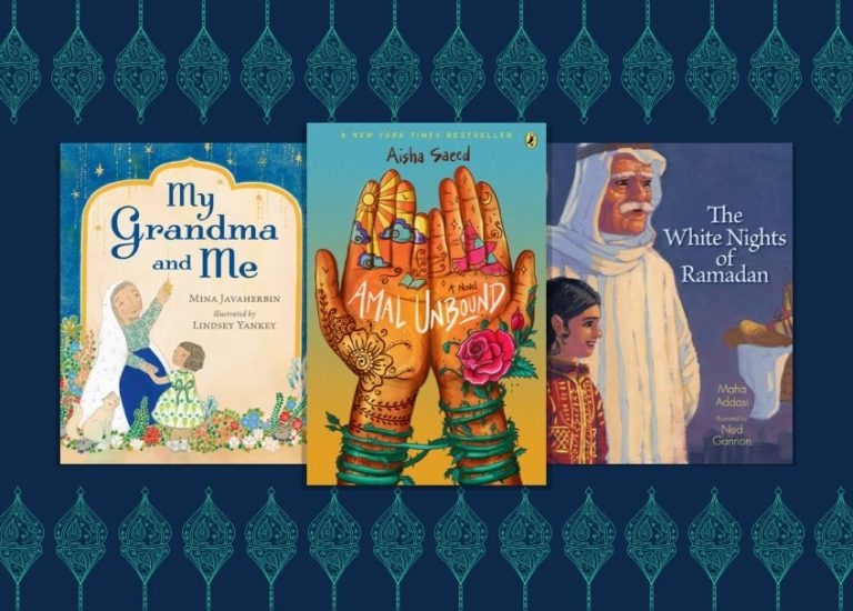 Children's Books That Celebrate Muslim Culture